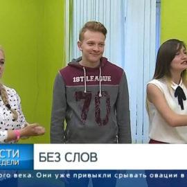 Говорящие жестом: как в Петербурге готовят переводчиков для слабослышащих и глухих