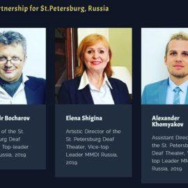 Лидеры MMDI Russia-2019